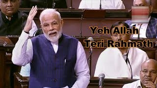 Yeh Allah Teri Rahmath | Pm Modi Ke Hai Ye Alfaaz | In Parliament | @ SACH NEWS |