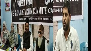 All Join The CAA NRC Protest At 9th February At Hyderabad Dharna Chowk | @ SACH NEWS |