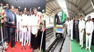 CM KCR Inaugutares Metro From Jublie Hills To Imliban Metro Station | @ SACH NEWS |