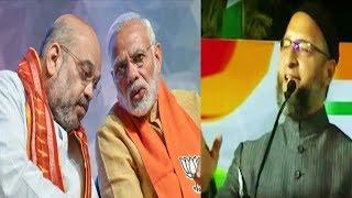 Asaduddin Owaisi Ne Kiya Modi Aur Shah Ko Challenge | Goli Khaa Lunga Magar Paper Nahi Dhikaunga.