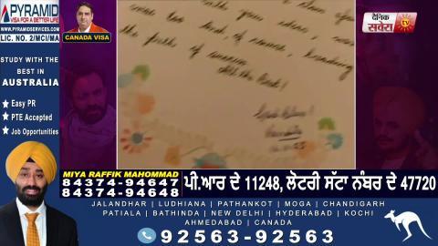 Sargun Mehta ਨੇ ਦਿਖਾਏ Binnu Dhillon ਨੂੰ ਆਪਣੇ Proof | ਆਹ ਚੱਕੋ Certificate | Dainik Savera