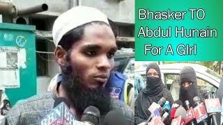 Ladki Ke Liye Islam Qubool Kiya Hain | Ab Ladki Nai Hai Magar Islam Hain | @ SACH NEWS |