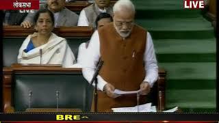 Lok Sabha LIVE | लोकसभा की कार्यवाही जारी, राष्ट्रपति के अभिभाषण पर धन्यवाद प्रस्ताव का जवाब