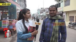 इशिका शर्मा के साथ देखिये ''सवाल आपसे एपिसोड 04'' cglivenews