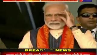 Khas Khabar | Kokrajhar में PM Modi की जनसभा, PM Narendra Modi ने राहुल गांधी पर किया पलटवार