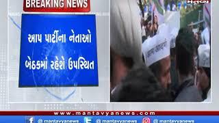 Delhi: અરવિંદ કેજરીવાલ કરશે MLA સાથે બેઠક