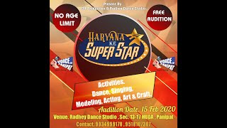 इस शनिवार होने जा रहा है हरियाणा के सुपरस्टार के लिए AUDITION , पहले हुए Audition की देखिए  झलकियां