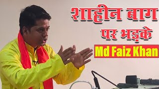 "Md Faiz Khan's Electric Speech about ""Vishwa Guru Bharat"" | INTACH, New Delhi"