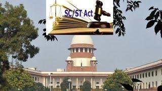 Supreme Court upholds SC/ST Act amendment that bans pre-arrest bail | Satya Bhanja