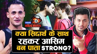 Bigg Boss 13 | How Asim Riaz Became The Strongest Contender Of BB 13? | Sidharth Shukla