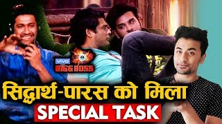 Bigg Boss 13 | Sidharth And Paras GETS A SECRET Task; Here's What | BB 13 Video