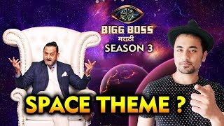 Bigg Boss Marathi 3 BIG NEWS | Space Theme? | Latest Update
