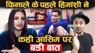 Bigg Boss 13 Grand Finale | Himanshi Khurana Reaction On JOHN CENA and Asim Riaz | BB 13 video