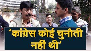 कांग्रेस कोई चुनौती नहीं, जमानत भी हुई जब्तः रहमान