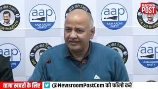 'Delhi is Invited': Manish Sisodia said that Kejriwal and his full cabinet to take oath on Sunday