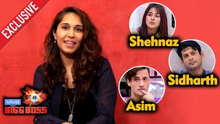 The Chamiya Song Singer Rimi Nique Reaction On Bigg Boss 13 | Asim, Shehnaz, Sidharth