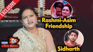 Bigg Boss 13 | Rashmi Desai's Mother Exclusive Interview | Asim-Rashmi Friendship | Sidharth