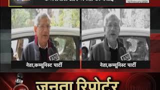 RAJNEETI || DELHI चुनाव नतीजों पर बोले सीताराम येचुरी,BJP को मिला जवाब || JANTATV