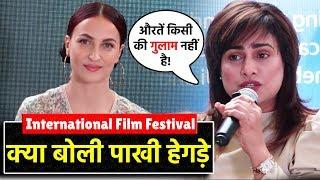 दादा साहेब फाल्के इंटरनेशनल Film Festival में पहुंचे भोजपुरी एक्ट्रेस Pakhi Hegde