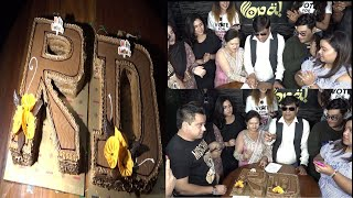 Rashami Desai Birthday Celebration With Her Family &  Friends | News Remind
