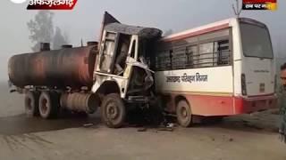 टैंकर—रोडवेज़ बस की भिड़ंत, कई यात्री घायल