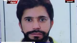 कोतवाली निवासी युवक की कश्मीर में मौत्