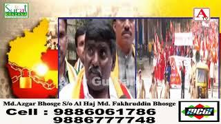 Karnataka Bandh School, Colleges, Govt Buses Bandh Mein Shamil Nahi A.Tv News 12-02-2020