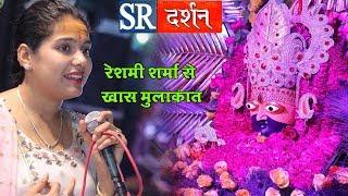 ||reshmi sharma|| shyam ki diwani ||  कैसे रेशमी शर्मा की शादी में  दिया बाबा ने आशीर्वाद ||