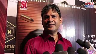 मुक़द्दर का सिकंदर   के निर्माता वसीम खान ने दर्शकों से फिल्म के रिलीज़ को लेकर क्या कहा