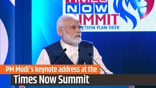 PM Modi's keynote address at the Times Now Summit in Delhi | PMO