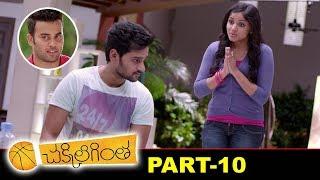 Chakkiligintha Full Movie Part 10 | Latest Telugu Movies | Sumanth Ashwin | Chandini Sreedharan