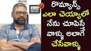 I Use To Act And Show Them To Do Those Scenes | Director Narasimha Nandi Latest Interview