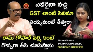 Director &Writer PS Ramachandrudu Exclusive Full Interview || Close Encounter With Anusha