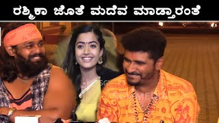 Dhruva Sarja, Kuri Prathap, Rashmika Mandanna chit chat with Media || Pogaru Movie Press Meet