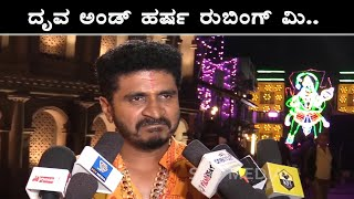 Kuri Prathap Very Funny English Speech || Pogaru MOvie Shooting Spot