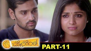 Chakkiligintha Full Movie Part 11 | Latest Telugu Movies | Sumanth Ashwin | Chandini Sreedharan