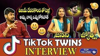 Janani Jyoshna Tik Tok Exclusive Interview   Tik Tok Twins Interviews   Top Telugu TV