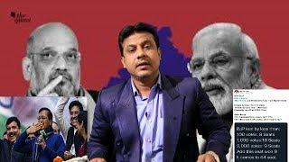 Kya BJP Delhi Mein Election Jeetne Wali Thii ?? | Sach Ka Khulasa Fake Tweets Ko Lekar |