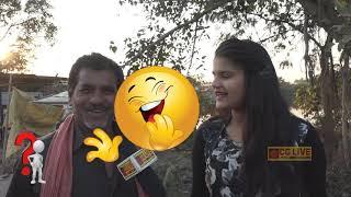 इशिका शर्मा के साथ देखिये ''सवाल आपसे'' एपिसोड 08 cglivenews