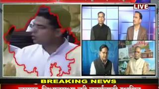 Khas Khabar | विधानसभा में हंगामा, विभिन्न मुद्दों पर सतापक्ष-विपक्ष में हुई नोंकझोंक | JAN TV