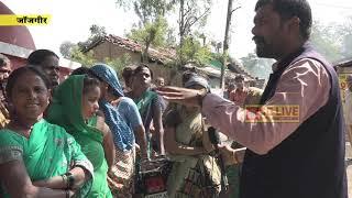 राजसिंह चैहान के साथ देखिये ''जनता की बात'' वार्ड क्र 02  cglivenews