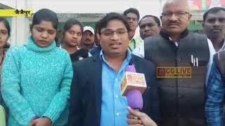 शास. नवीन काॅलेज नवागढ़ में तम्बाखू नियंत्रण कार्यक्रम का आयोजन cglivenews