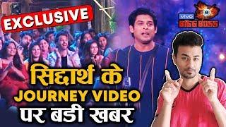 Bigg Boss 13 Grand Finale | Sidharth Shukla Journey Video Latest Update | BB 13 Video