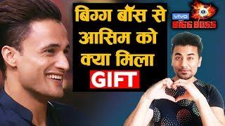 Bigg Boss 13 | Asim Riaz GETS BIGGEST GIFT From Bigg Boss; Here's What | BB 13 Video