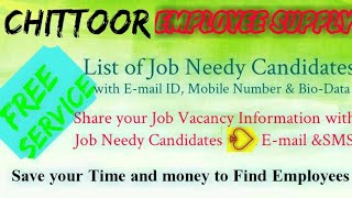 CHITTOOR    EMPLOYEE SUPPLY   ! Post your Job Vacancy ! Recruitment Advertisement ! Job Information