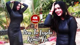आइटम तू लागेलु कमाल हो - Satyam Giri (Munna Giri) का धमाकेदार गीत 2020 - Bhojpuri Hit Junction