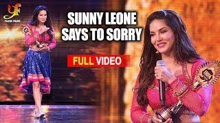 Sunny Leone Says to Sorry | Sunny Deol | Ibfa Award | Singapore | Bhojpuri International Award 2020