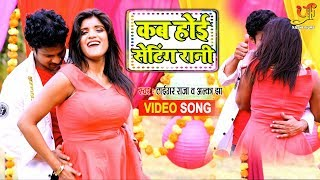 """Kab Hoi Setting Rani"" | Uttam Mohanty | Jheel Idrisi | Tiger Raja | Alka Jha | Golden Hits 2020"