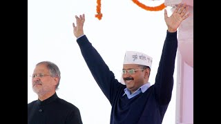 No CMs, political leaders will be invited for Kejriwal's oath-taking ceremony
