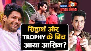 Bigg Boss 13 | Asim Riaz Tough Competition To Sidharth Shukla | BB 13 Video